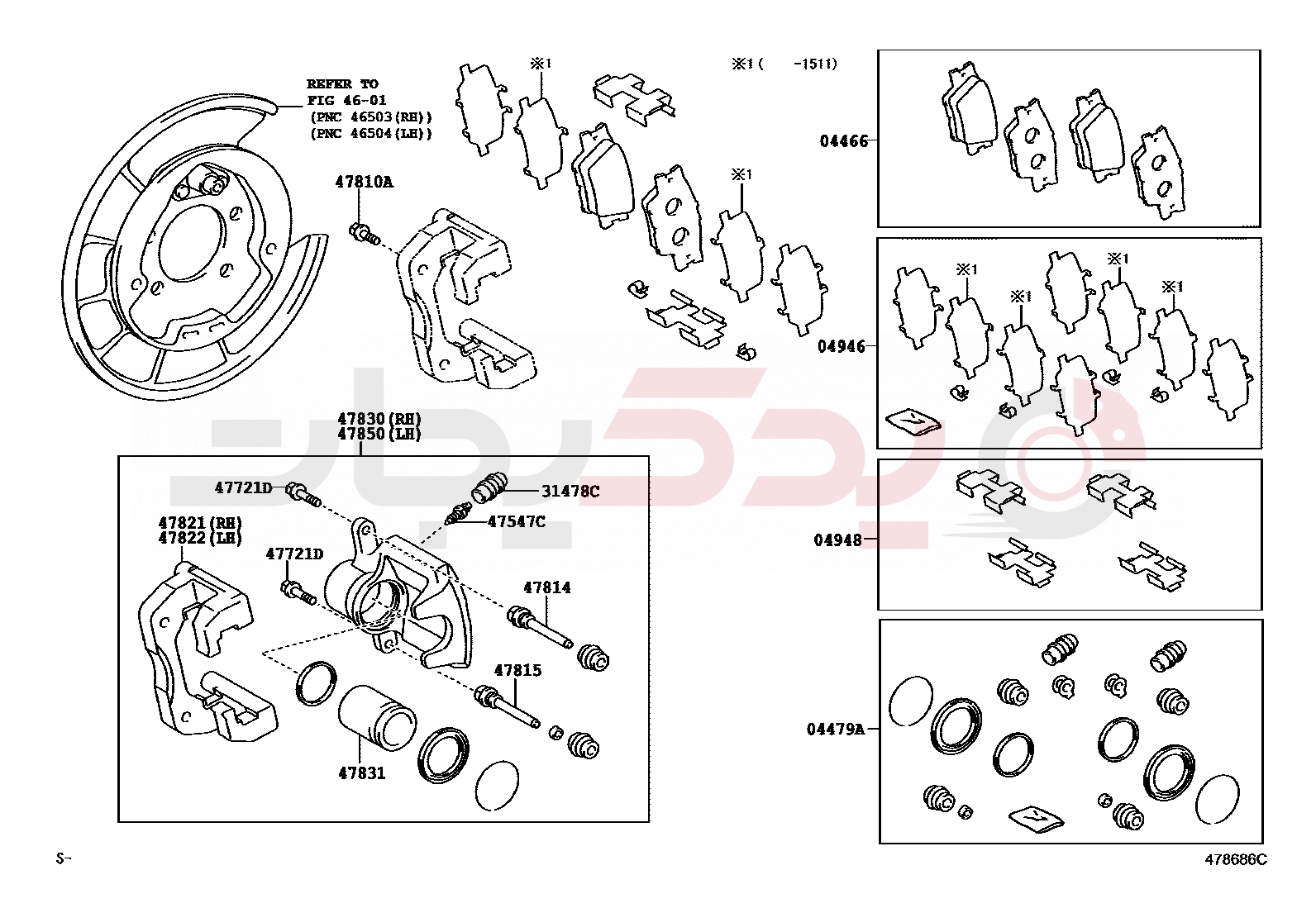 PAD KIT, DISC BRAKE, REAR | 0446642060